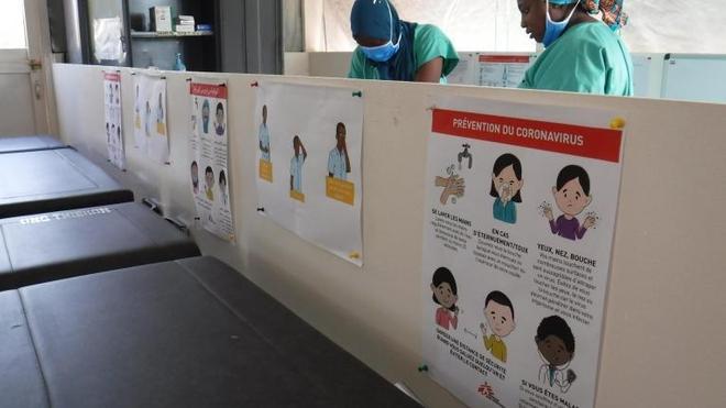 Le centre de traitement du coronavirus se situe dans l'enceinte de l'hôpital National Amirou Boubacar Diallo