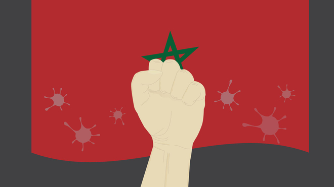 Au Maroc, le taux de guérison du coronavirus avoisinerait les 39% (photo d'illustration)