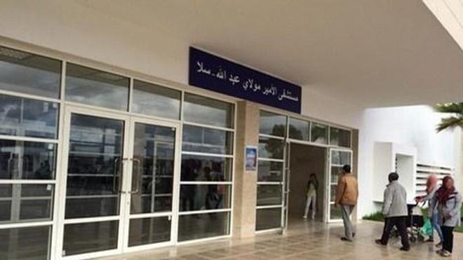 Suite à une vidéo scandale, le directeur de l'hôpital Prince Moulay Abdallah a été démis de ses fonctions (Illustration)