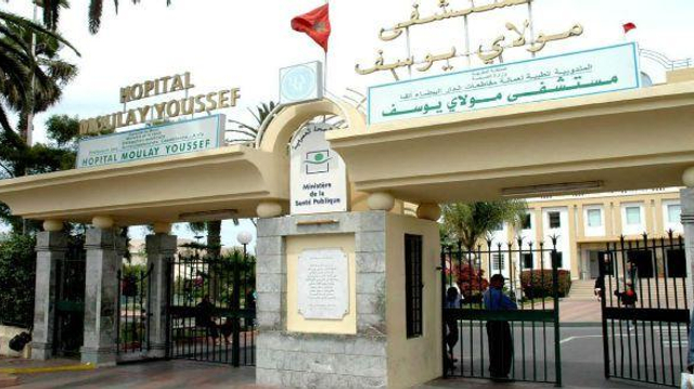 Maroc : Une association de lutte contre la tuberculose exige la démission d'un médecin