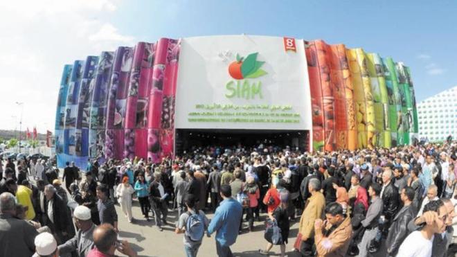 Les autorités annulent la quinzième édition du SIAM (Illustration)