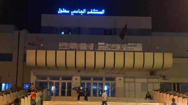 L'hôpital Sahloul de Sousse est dans un mauvais état