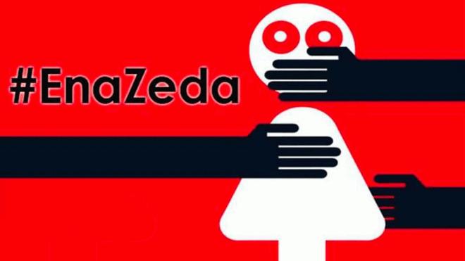 #EnaZeda, un hashtag pour dire Stop en Tunisie (Illustration Twitter)