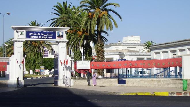 L'hôpital du 20 août 1953 de Casablanca dispose d'une capacité fonctionnelle de 239 lits