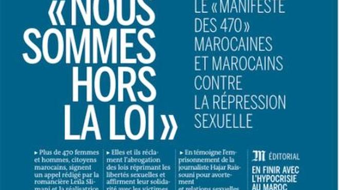 Le manifeste des 470 Marocains contre la répression sexuelle