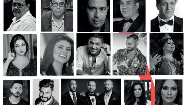 Quelques unes des nombreuses célébrités ayant participé au Sidaction Maroc