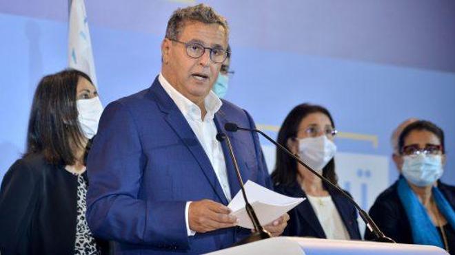Aziz Akhannouch a présenté les priorités de son gouvernement