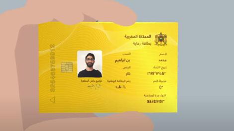 Riaya, la carte électronique qui veut faciliter l'accès aux soins au Maroc