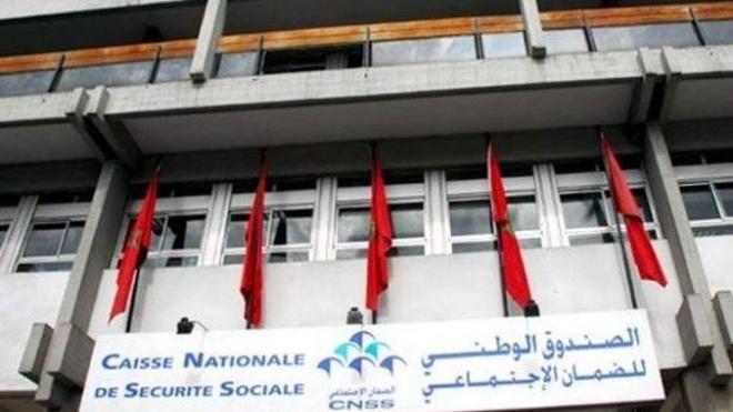Le roi du Maroc lance la généralisation de la couverture sociale (photo d'illustration)