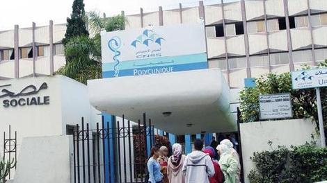 Assurance maladie obligatoire : tous les Marocains seront soignés de la même manièreAdieu le Ramed bonjour l'AMO pour l'ensemble des Marocains