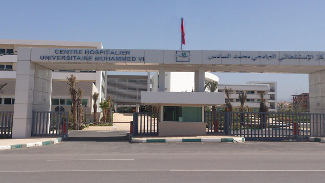 Les nouveaux centres de santé vont alléger la pression sur le CHU de Oujda