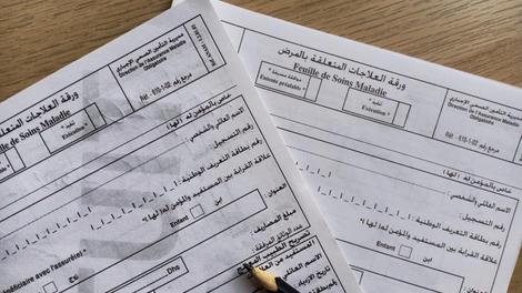 AMO des indépendants : un accord presque trouvé pour les artistes marocains