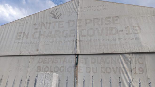 A Casablanca, l'accès au test PCR est loin d'être facile (photo d'illustration)