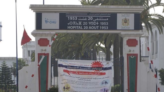 A Casablanca, nombreux sont les hôpitaux qui n'arrivent plus à accueillir des patients Covid (photo d'illustration)