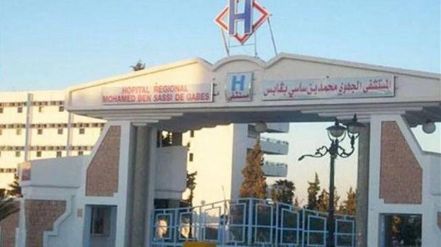 Le coronavirus (Covid-19) plombe le système de santé tunisien