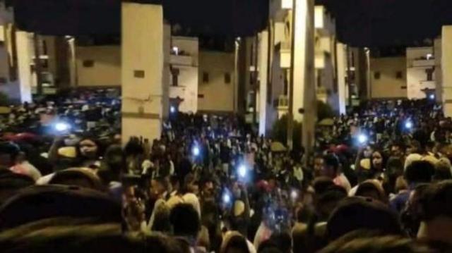 Pour célébrer Boujloud, des milliers de Marocains défient les consignes sanitaires